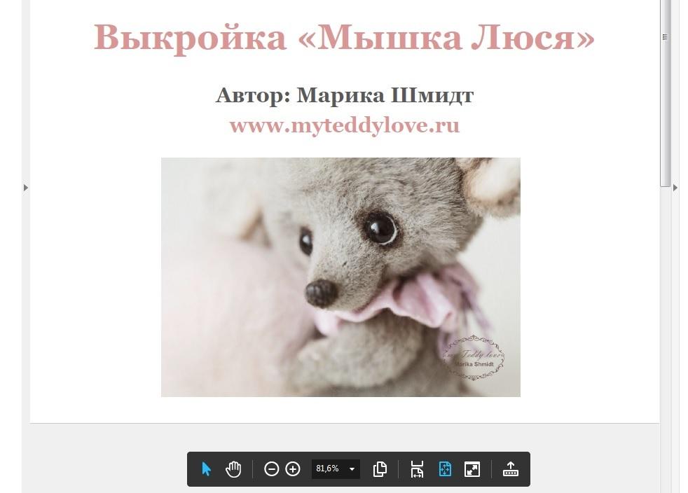 Авторская выкройка мышки тедди от Марики Шмидт